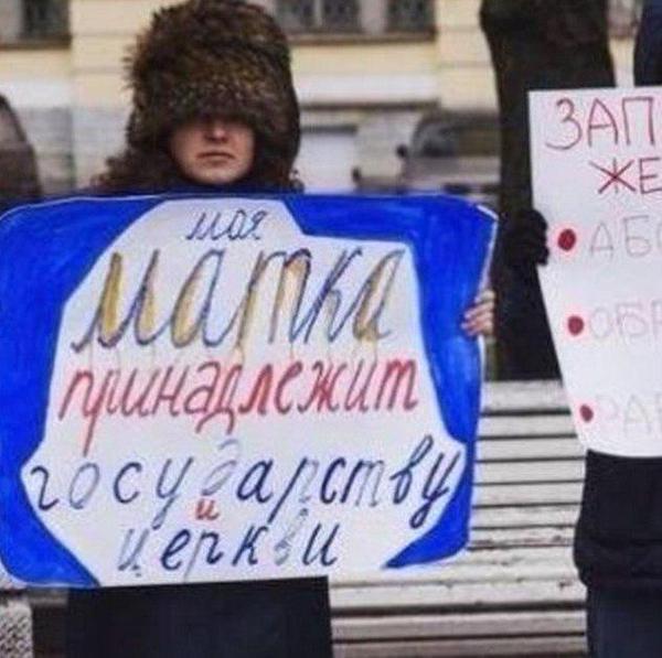 РФ может распасться и остаться с населением 20 млн человек, - Валенса - Цензор.НЕТ 9838