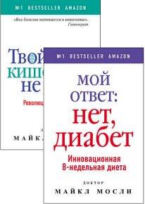 Скачать Серия доктора Мосли (2 книги)