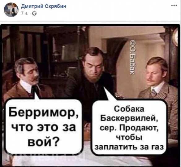 http://ipic.su/img/img7/fs/mem_oplata_komunalki_sobaka231219.1580752139.jpg