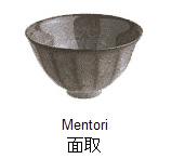 http://ipic.su/img/img7/fs/mentori.1364801332.jpg