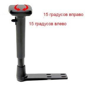 DXRacer SP/0144/N -оригинальный  фирменный подлокотник