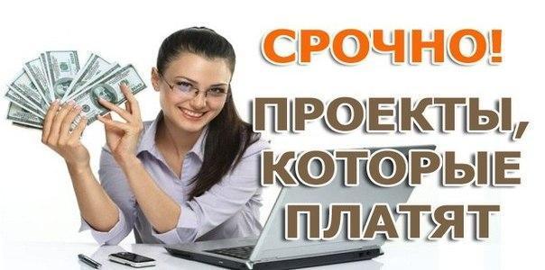 Форум о заработке в интернете