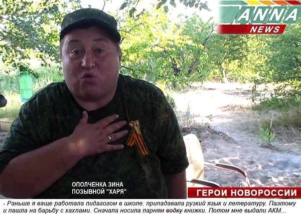 """Главарь боевиков """"ДНР"""" прострелил ногу """"подчиненному"""" из-за женщины, - Аброськин - Цензор.НЕТ 2369"""