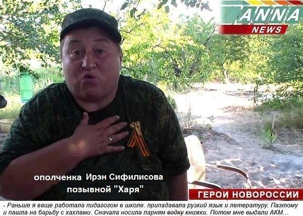 За сутки в ходе боевых действий погиб один украинский воин, шестеро - ранены, - спикер АТО - Цензор.НЕТ 6298