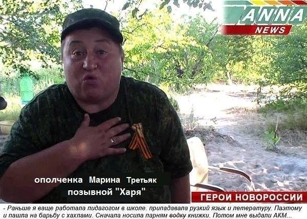 Под СИЗО, где содержат Савченко, родственники, активисты и украинские нардепы начинают акцию поддержки (Обновлено). - Цензор.НЕТ 1356