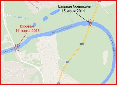 Террористы полностью разрушили мост через Северский Донец в Станице Луганской, - Москаль - Цензор.НЕТ 1918