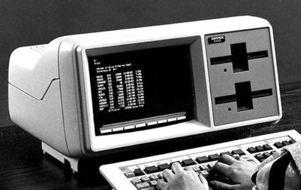 Microsoft публикует исходный код MS-DOS