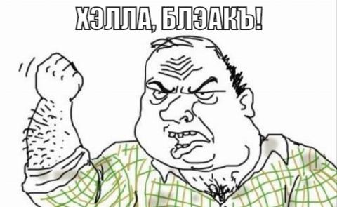 my-awesome-meme.1577796535.jpg