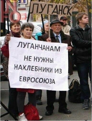"""""""Так называемая единая Украина должна нам 12 миллиардов. Это геноцид"""", - сторонники луганских террористов требуют денег - Цензор.НЕТ 6033"""