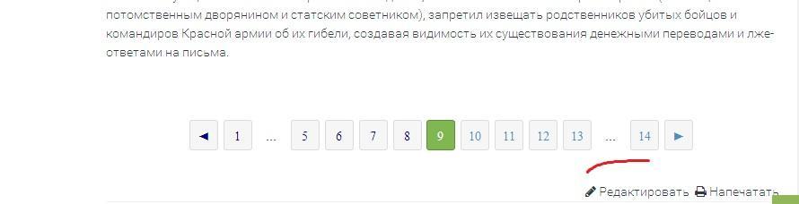 navig_page_er.1479821525.jpg