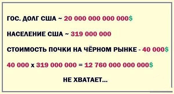 http://ipic.su/img/img7/fs/nehvataet.1436129927.jpg