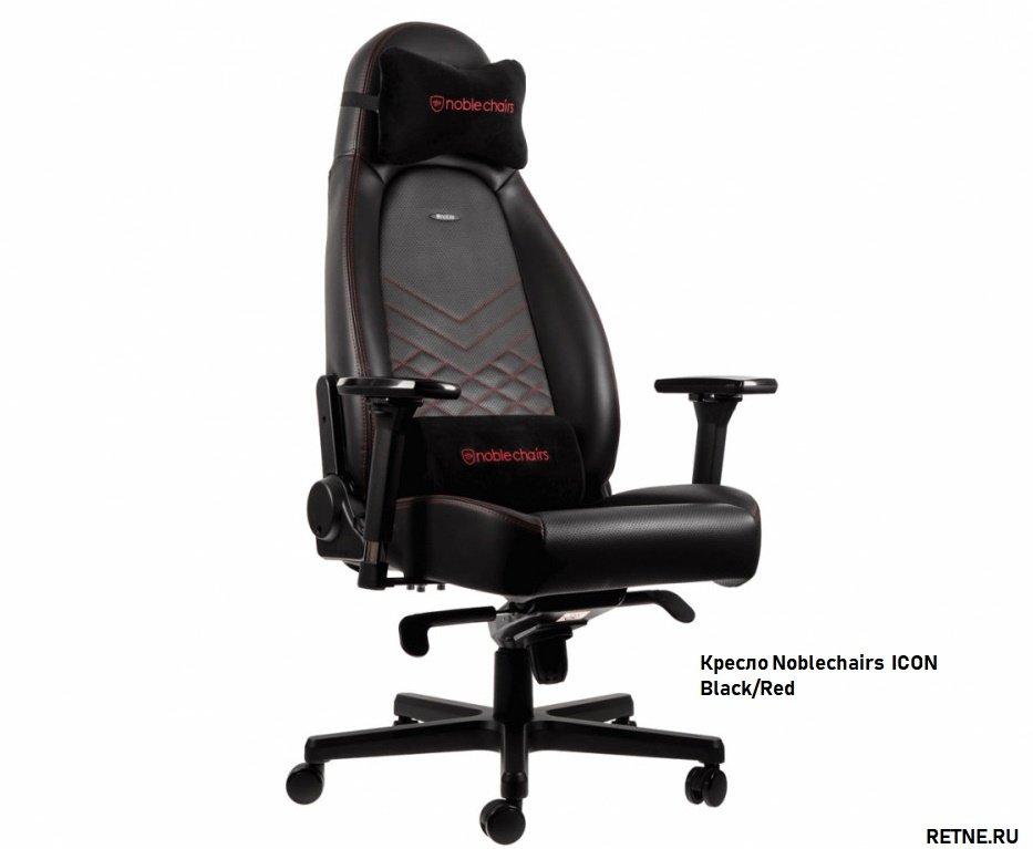 геймерское кресло нобельчайрс