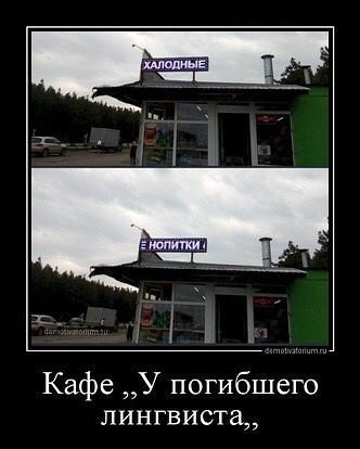 http://ipic.su/img/img7/fs/nopitki.1538986759.jpg
