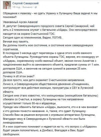 Украинские воины отбили атаку террористов на блокпост возле Фащевки. Уничтожен вражеский танк и автомобиль, - СНБО - Цензор.НЕТ 2576