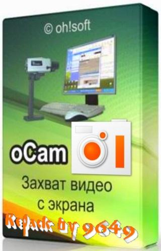 oCam Screen Recorder 465.0 RePack & Portable by 9649