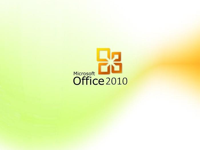 Удаляем не лицензионный MS Office 2010