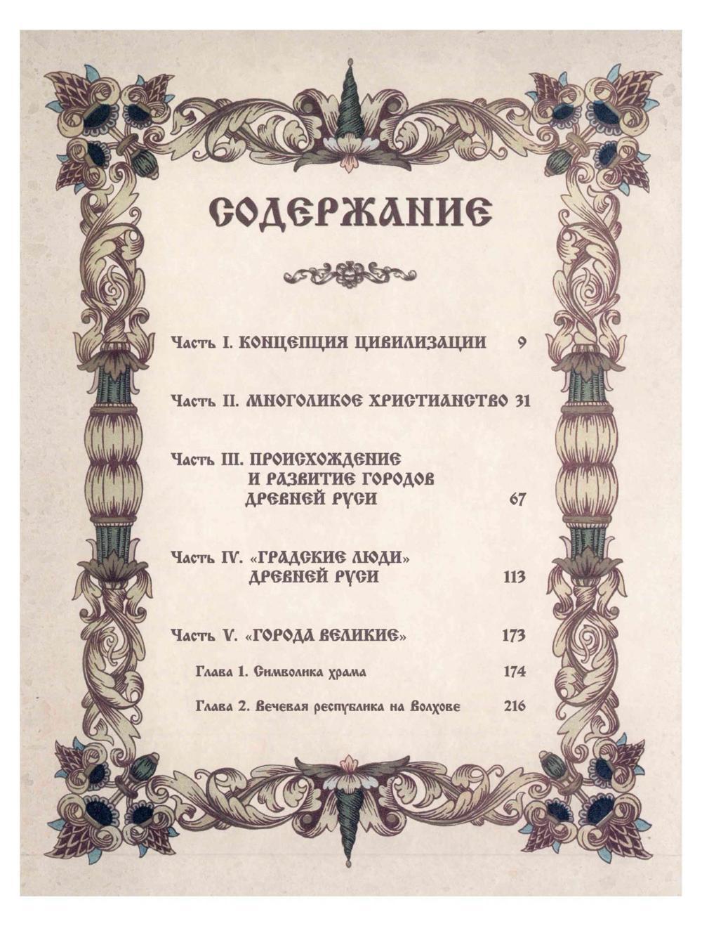 http://ipic.su/img/img7/fs/ogl1.1598374469.jpg