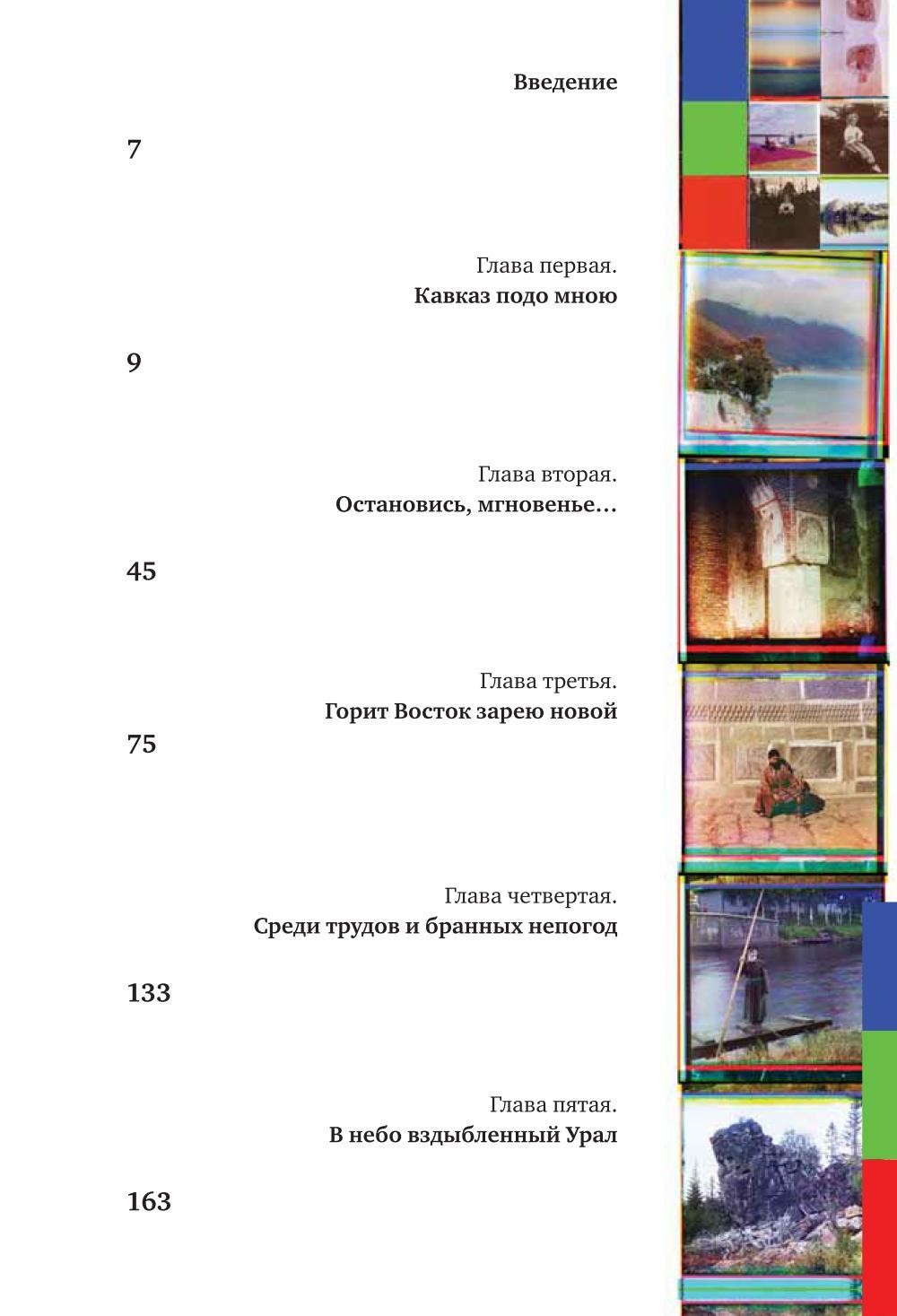http://ipic.su/img/img7/fs/ogl2.1582045894.jpg