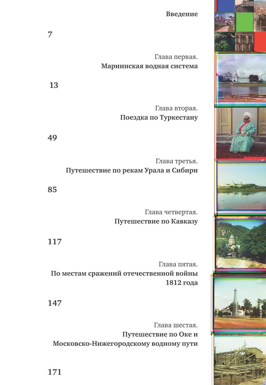 http://ipic.su/img/img7/fs/ogl3.1582045896.jpg