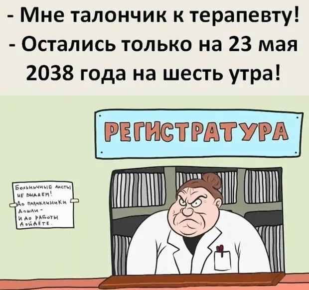 http://ipic.su/img/img7/fs/oi_012086914ed047349e8bf702e5406d3f_big.1603344290.jpg