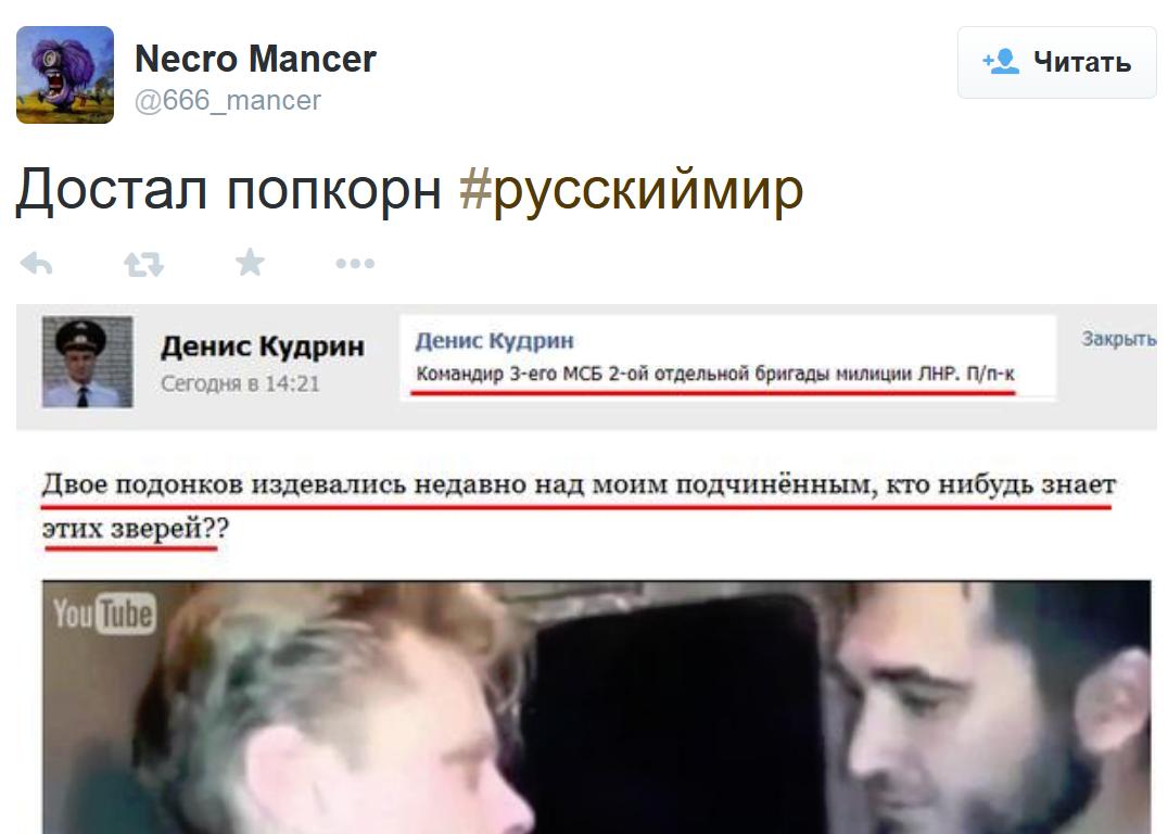 """""""Мы подготовили развернутый документ - страниц на восемь"""", - Лавров предлагает обсудить проект Конституции Украины в """"нормандском формате"""" - Цензор.НЕТ 3988"""