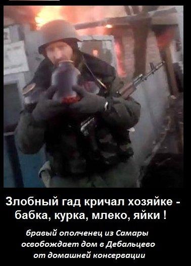 Российская сторона и террористы нарушают минские соглашения, - Климкин - Цензор.НЕТ 6455