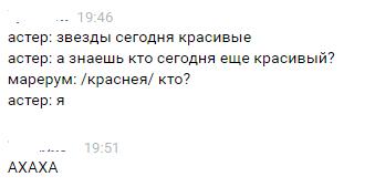 http://ipic.su/img/img7/fs/otnoshalk.1487955528.png
