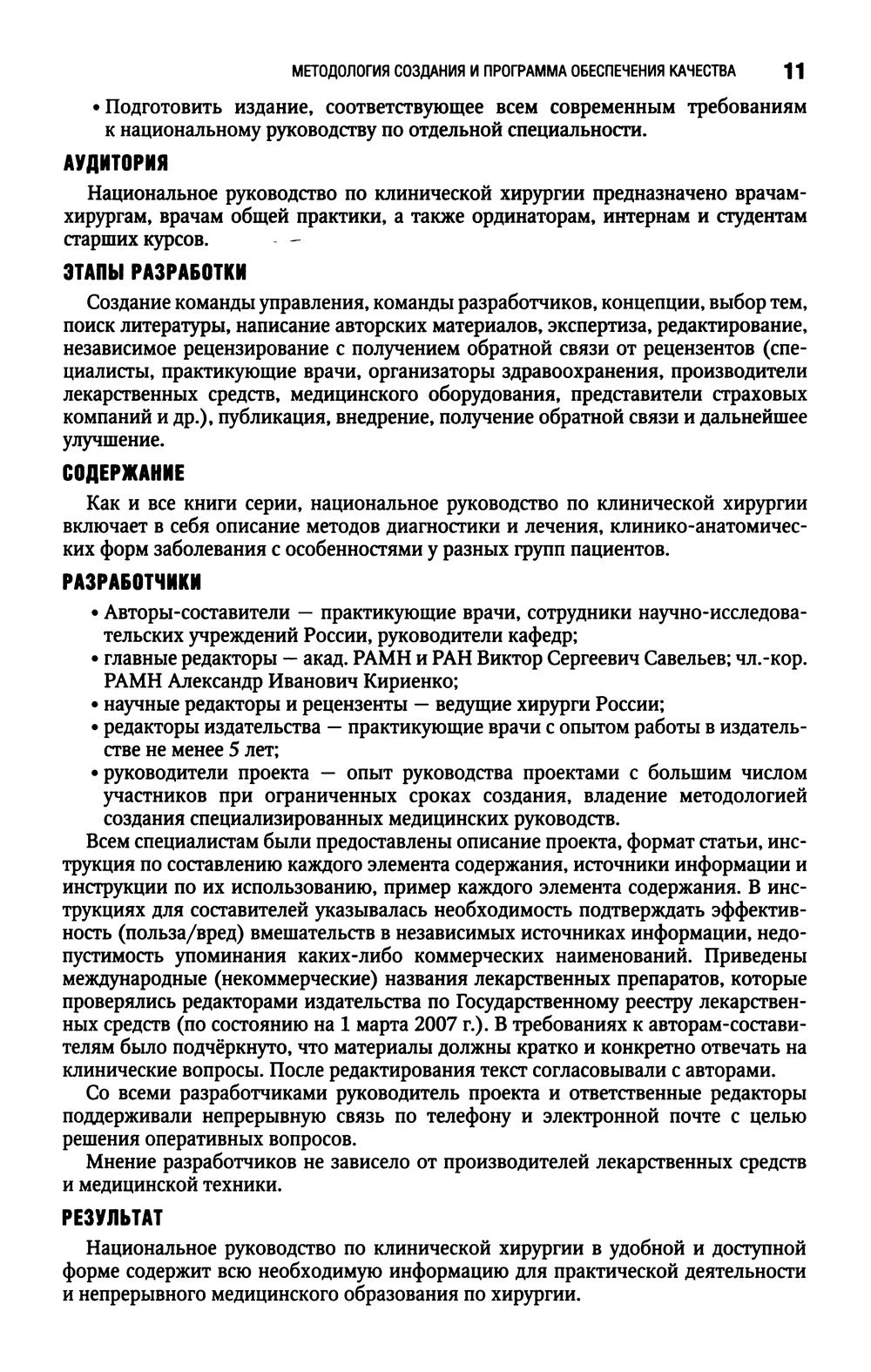 http://ipic.su/img/img7/fs/p0012.1591284394.jpg