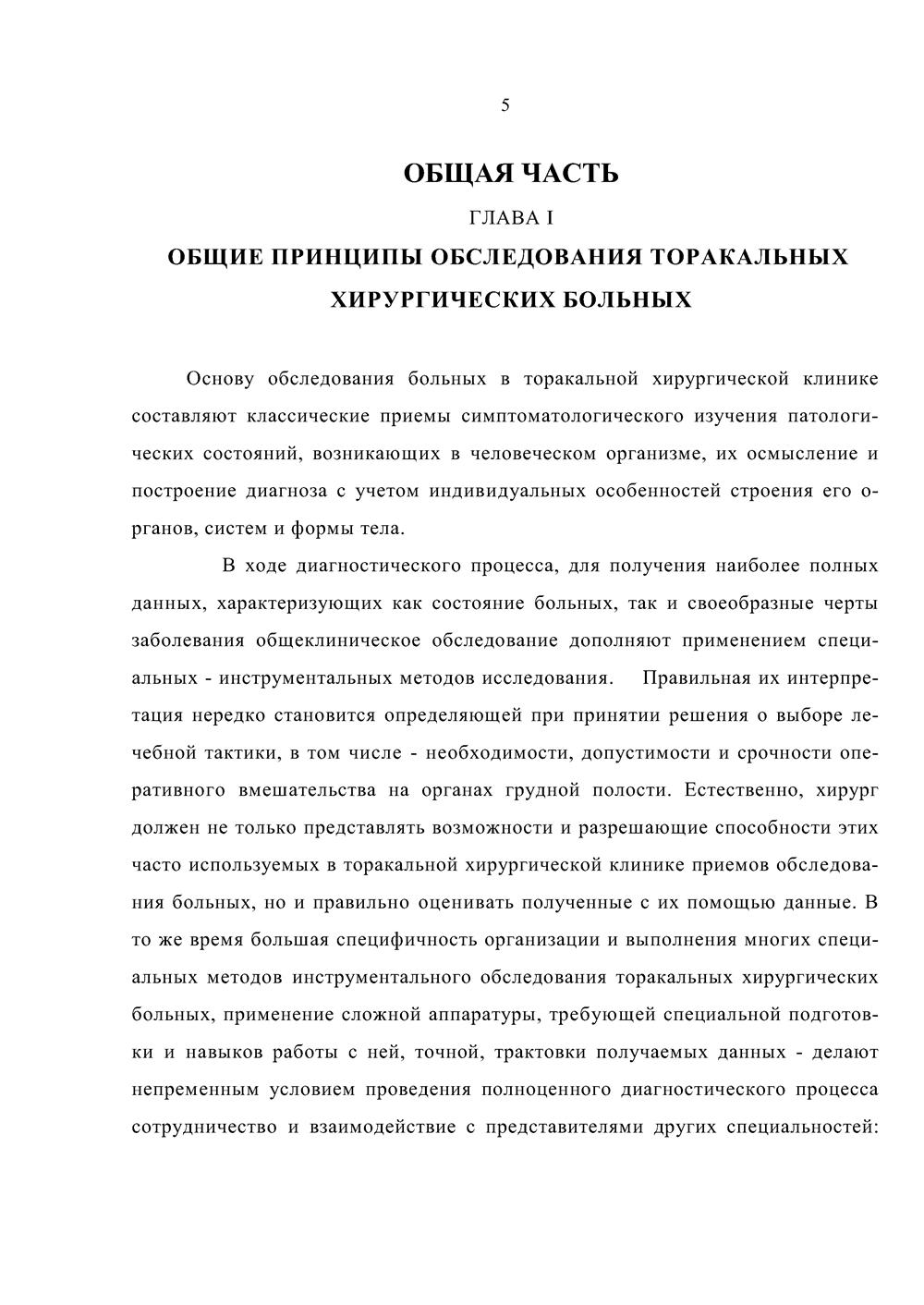 http://ipic.su/img/img7/fs/p0012.1591856266.jpg