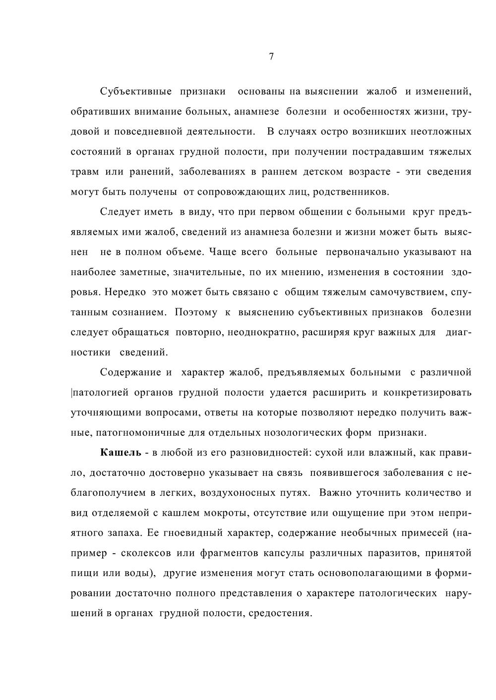 http://ipic.su/img/img7/fs/p0014.1591856265.jpg