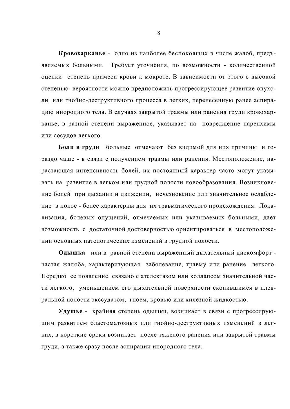 http://ipic.su/img/img7/fs/p0015.1591856270.jpg