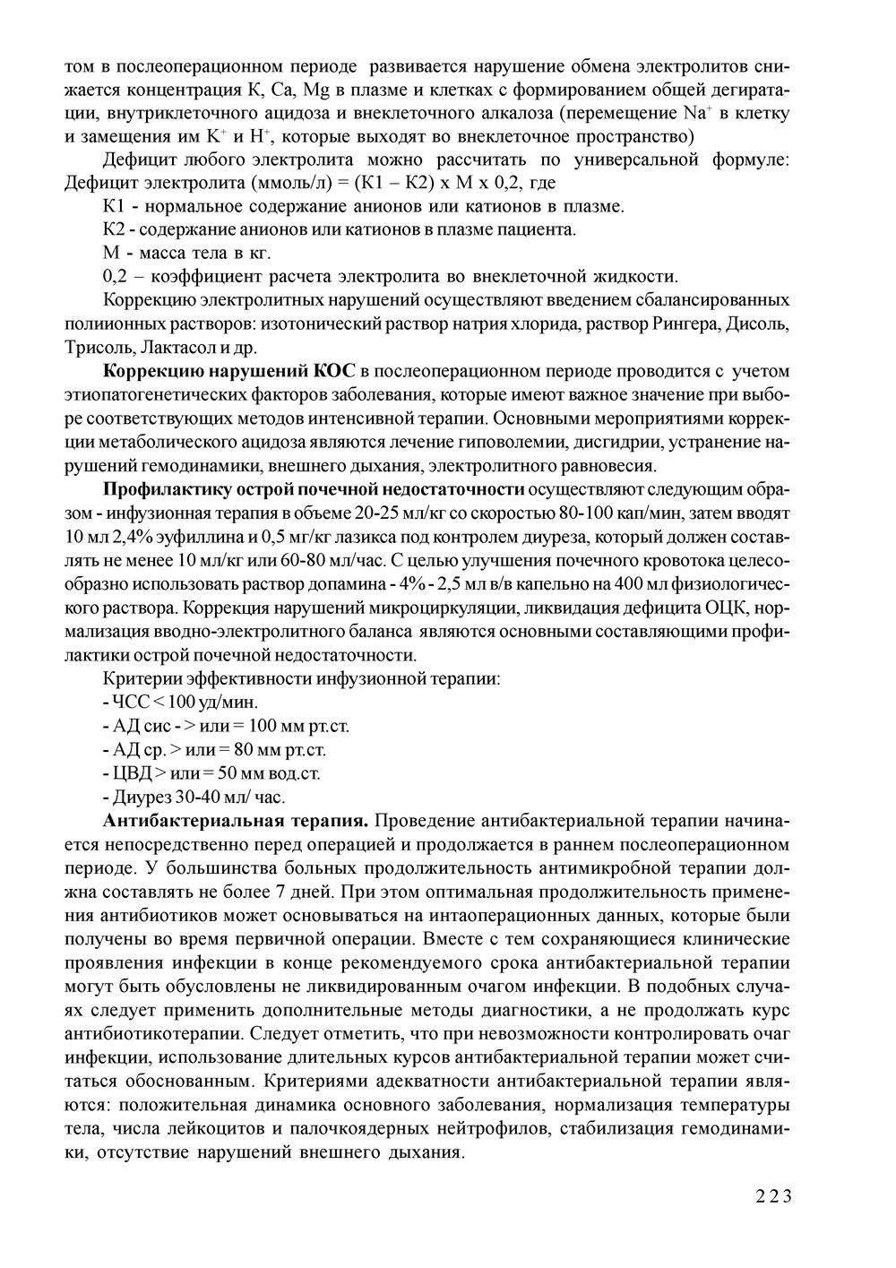 http://ipic.su/img/img7/fs/p0223.1591518738.jpg