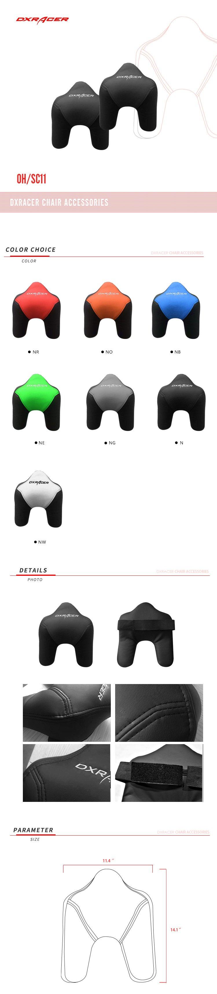 цвета Подушка под голову  DXracer SC/11/N  для геймерских и эргономических кресел с высокой спинкой