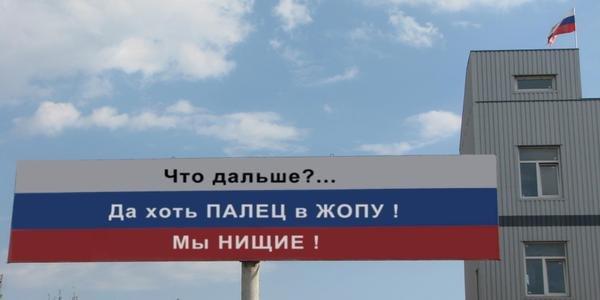 """""""Решение принято - 20 или 21 числа мы перекроем админграницу с Крымом"""", - Чубаров - Цензор.НЕТ 4670"""