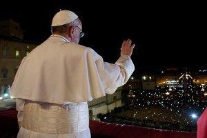 Обращения к папе