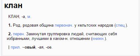 "Беседка ""почеши язык"" - Страница 9 Papavr.1446072733"