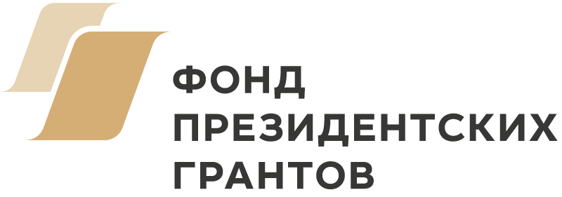 pgrants_logo.1525806351.png