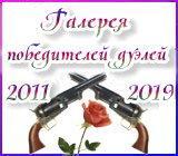 Радуга рукоделий Pobediteliduelej.1547122885