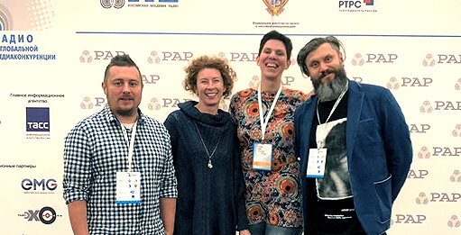 «Подъёмники» выступили на международной конференции Российской Академии Радио - Новости радио OnAir.ru