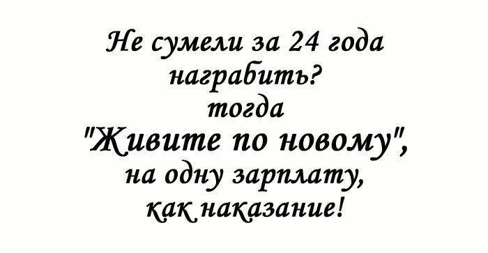 Печерский суд снял арест с имущества экс-министра экологии Злочевского - Цензор.НЕТ 9467
