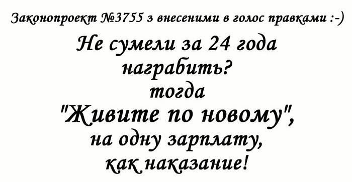 Процесс электронного декларирования доходов чиновников не будет запущен в этом году, - Геращенко - Цензор.НЕТ 8413