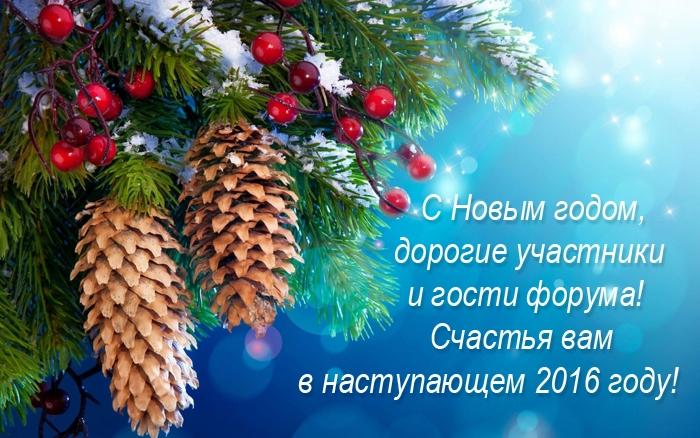 http://ipic.su/img/img7/fs/pozdravlenie.1451585988.jpg