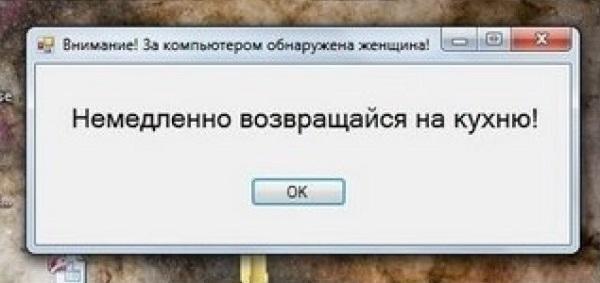 prikol.1551188620.jpg