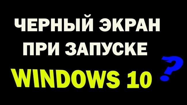 Microsoft подтверждает проблемы с Windows 10 April 2018 Update