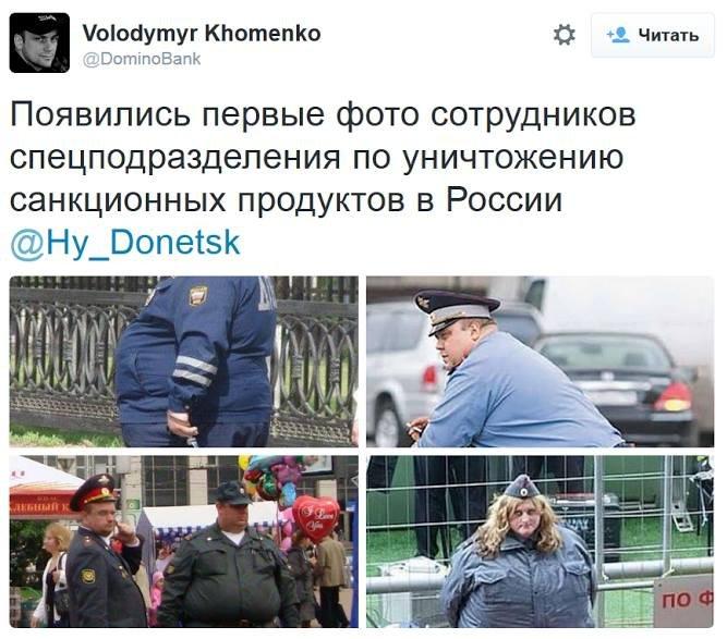 Россия ужесточает правила пребывания украинцев и вводит 3-месячный механизм получения разрешения - Цензор.НЕТ 9567