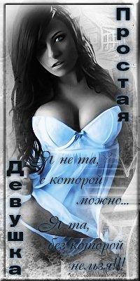 http://ipic.su/img/img7/fs/prostaya-avka.1458919958.jpg