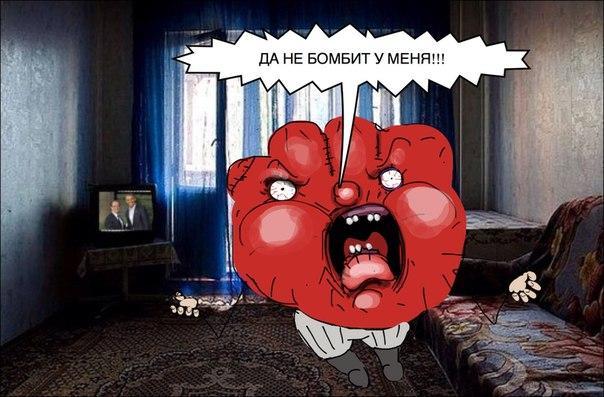 """Stratfor: обнаружен российский """"Бук"""" на спутниковых снимках за 5 часов до катастрофы рейса МН17 - Цензор.НЕТ 8657"""