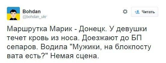Санкции в действии: США запретили поставлять в РФ приборы для орбитальной обсерватории - Цензор.НЕТ 9380