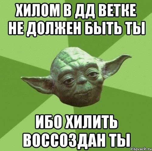 ra0_h5LSeeg.1455971181.jpg