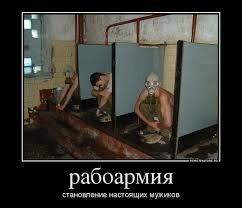 """Во Львове начали серийное производство броневика """"Дозор"""" - Цензор.НЕТ 1722"""